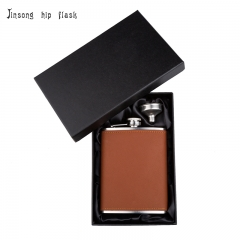 Shipping Free 8OZ brown leather hip flask with funnel set ,Laserable Leatherette Flask