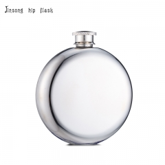Shipping Free 5oz Round sliver stainless steel hip flask