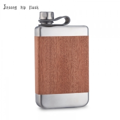 shipping free 8oz squar hip flask with true wood wrapped