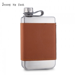 shipping free 8oz squar hip flask with fake leather wrapped