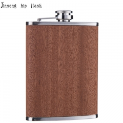 Shipping Free 8OZ  true wooden wrapped  hip flask ,Laserable Leatherette Flask